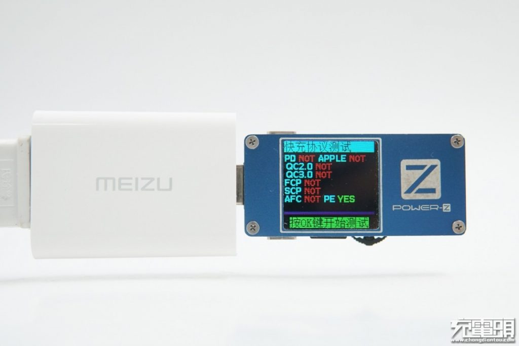 Meizu 16s Charging Test: 22W Max PE Quick Charge-Chargerlab