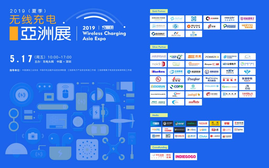 Welcome to 2019 Wireless Charging Asia Expo-Chargerlab