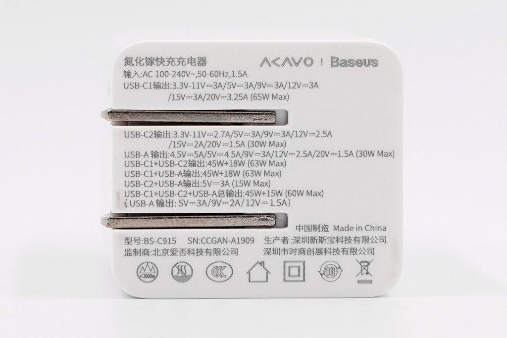 Baseus 65W 2C1A Multiport GaN Charger Hands-On-Chargerlab