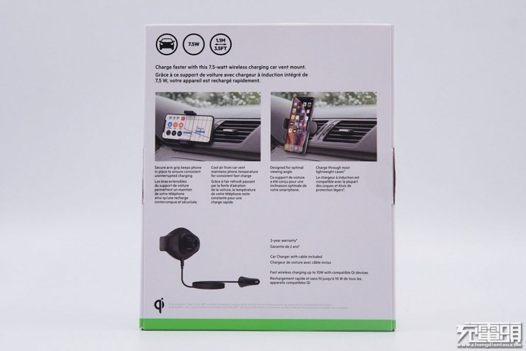 Belkin Boost Up Charge Wireless Charging Vent Mount Teardown Review-Chargerlab
