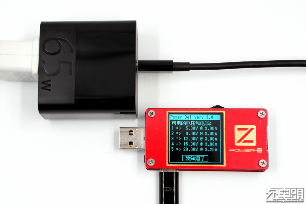 ZMI zPower Turbo 65W PD Charger (HA712) In-Depth Teardown Review: Design within Constraints-Chargerlab