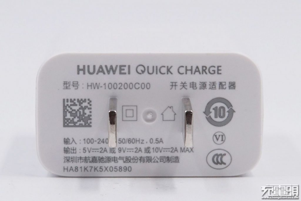Huawei 20W FCP Charger with Charge Pump Technology (HW-100200C00) Teardown Review-Chargerlab