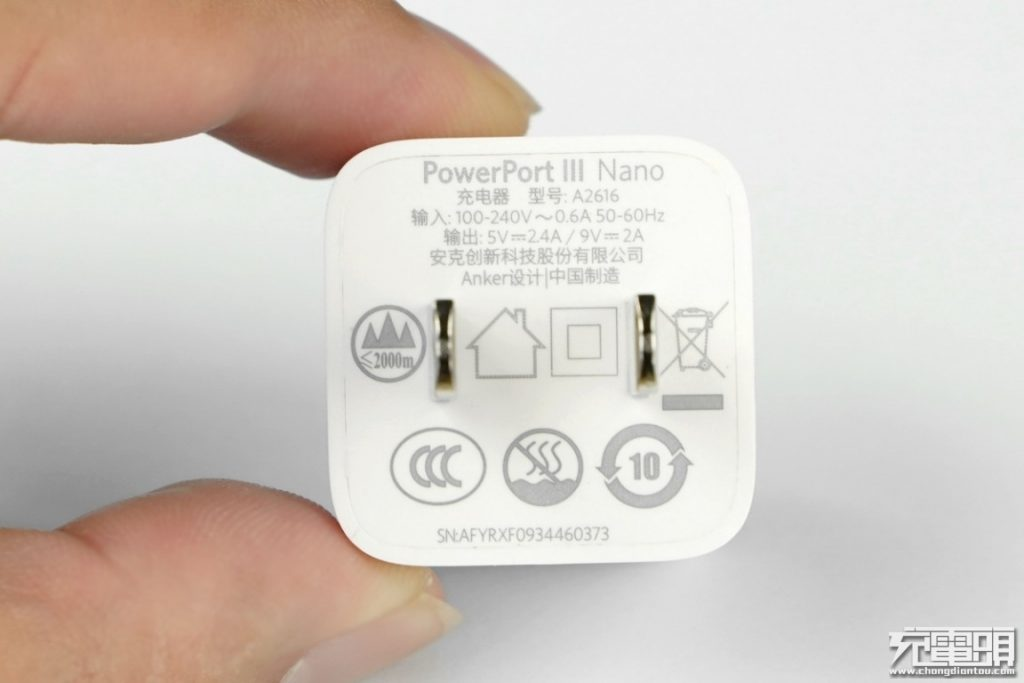 World's Smallest 18W Charger - Anker PowerPort III Nano (A2616) Hands-On-Chargerlab