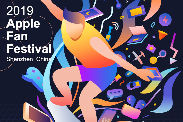 Welcome to China's First Apple Fan Festival!-Chargerlab
