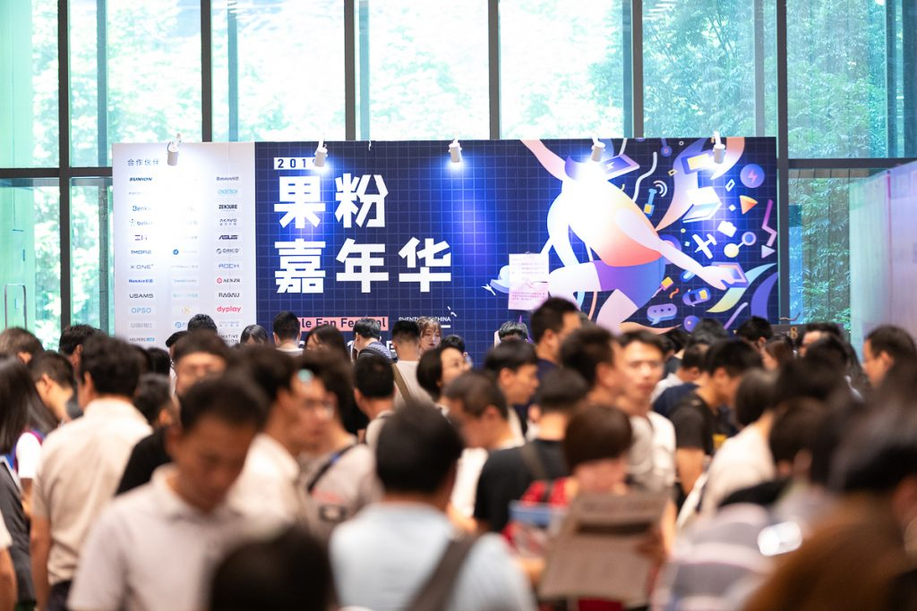 China's First Apple Fan Festival Draws Thousands of Visitors-Chargerlab