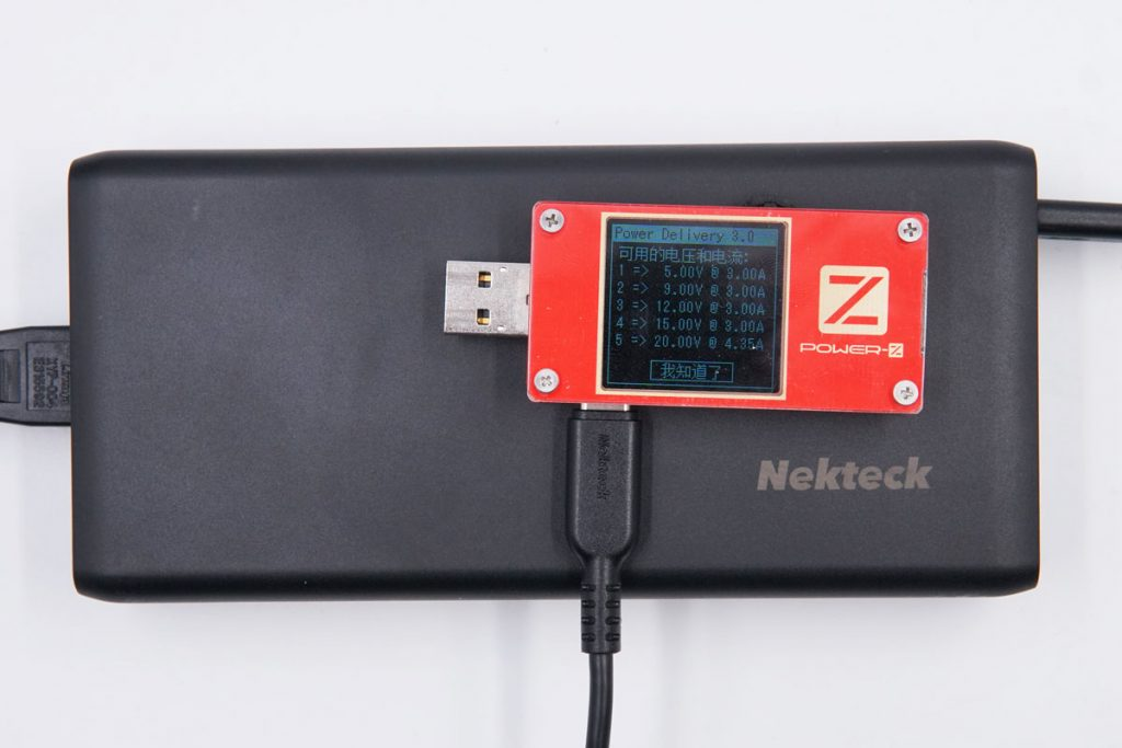 Nekteck 111W Multiport PD Charger Quick Review-Chargerlab