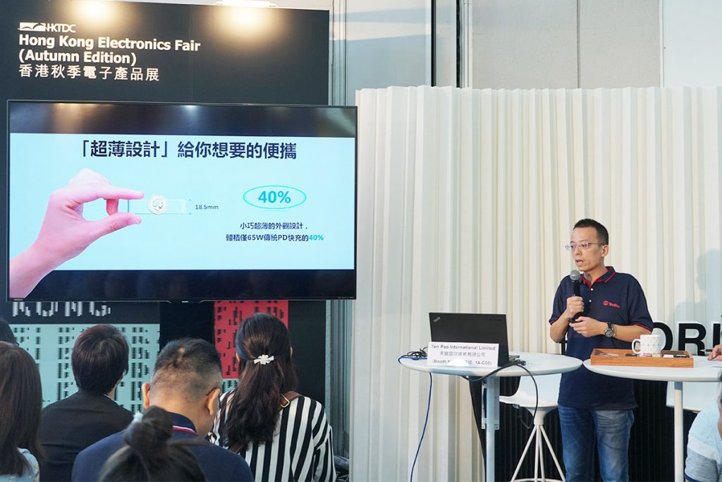 Ten Pao Group Announces New GaN PD Fast Chargers at Hong Kong Electronics Fair-Chargerlab