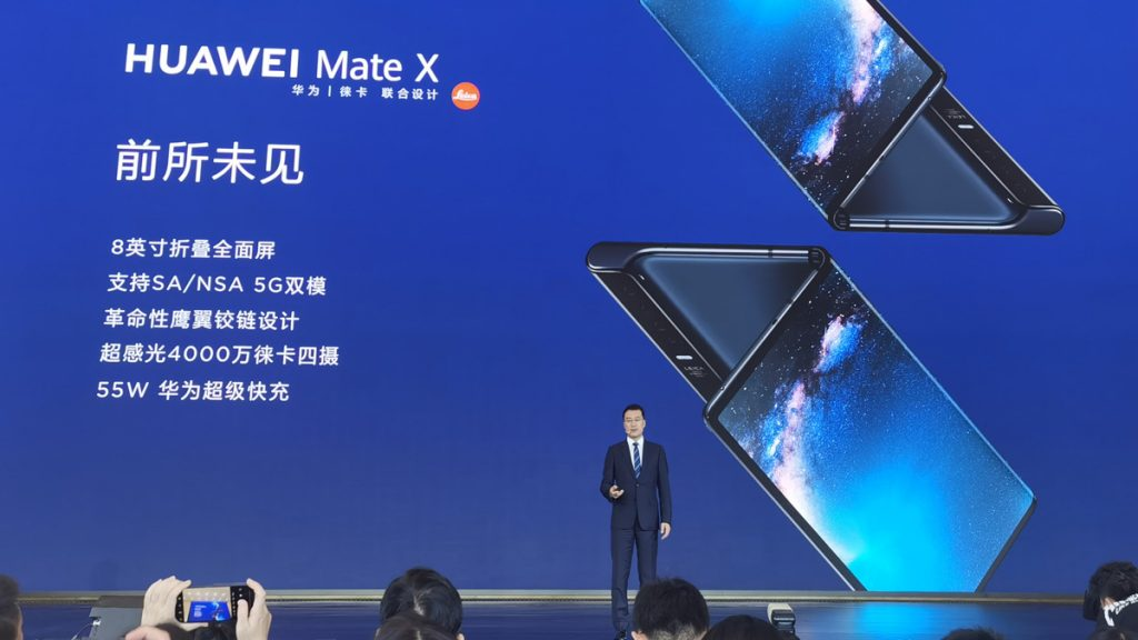 Huawei's Foldable Mate X Officially Launched with 4500mah Battery and 55W Fast Charging-Chargerlab