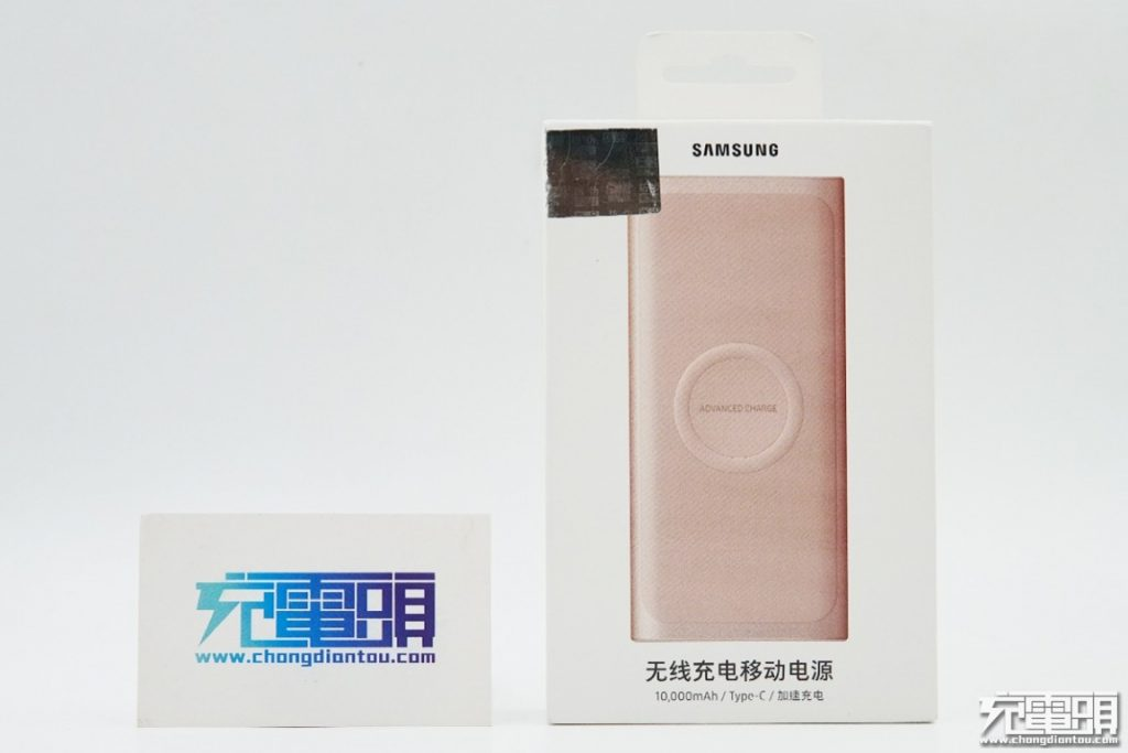 Samsung Wireless Charger Portable Battery (EB-U1200) Teardown Review-Chargerlab