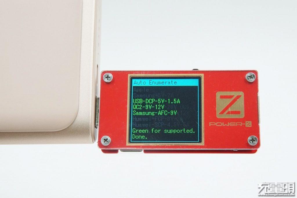 Samsung Wireless Charger Portable Battery (EB-U1200