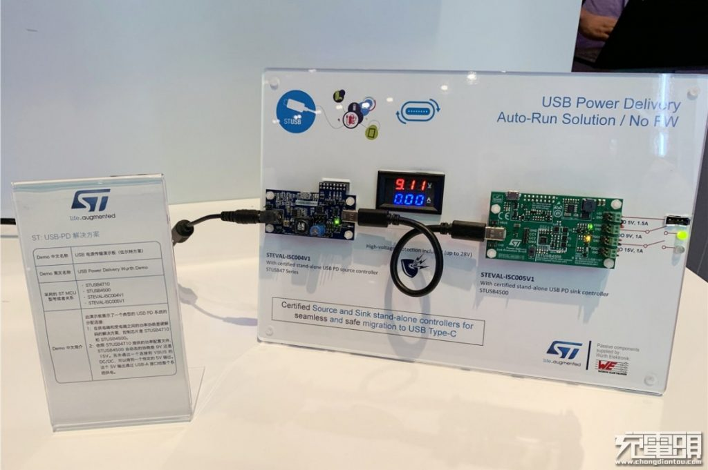 STMicroelectronics Held Inaugural Industrial Summit in Shenzhen-Chargerlab