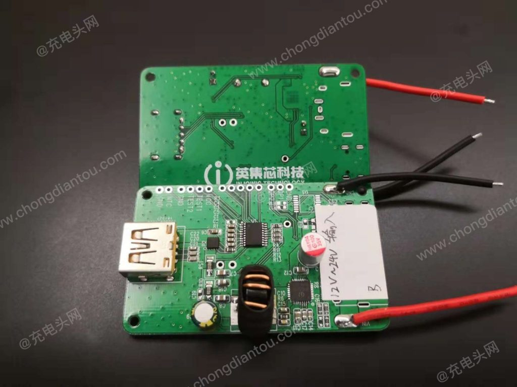 Injoinic IP2191 Becomes the First CTTL-Certified VOOC Chip-Chargerlab