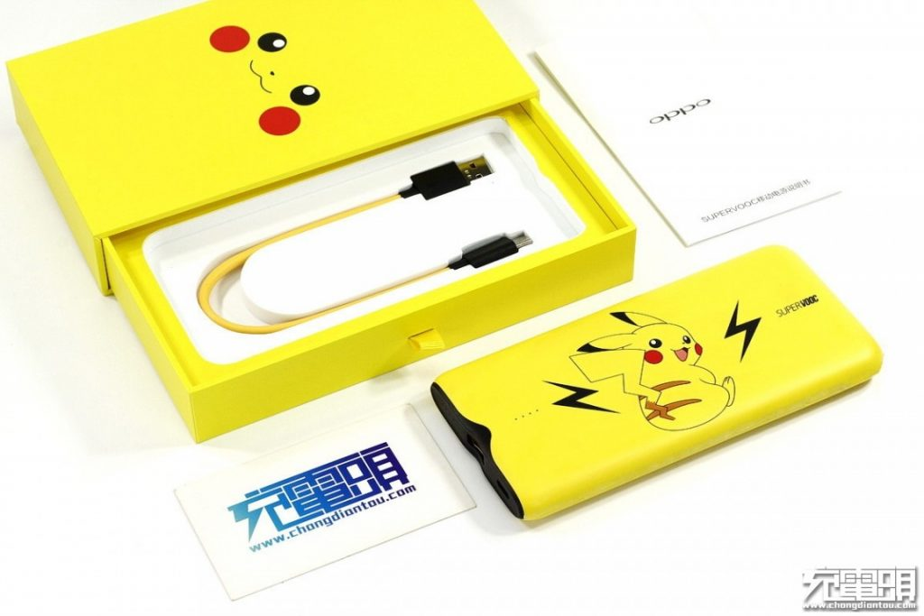 OPPO SuperVOOC 50W Power Bank Teardown Review: Pikachu Power!-Chargerlab