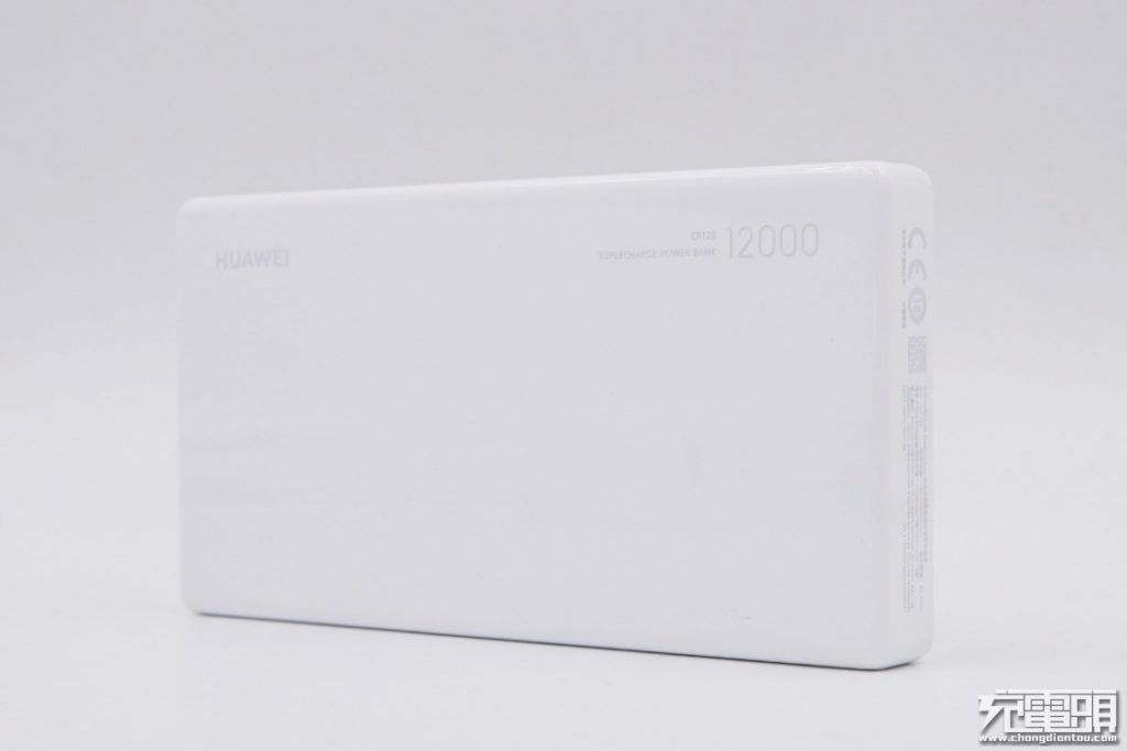 HUAWEI 12000 40W SuperCharge Power Bank Review: the Porsche of Power Banks-Chargerlab