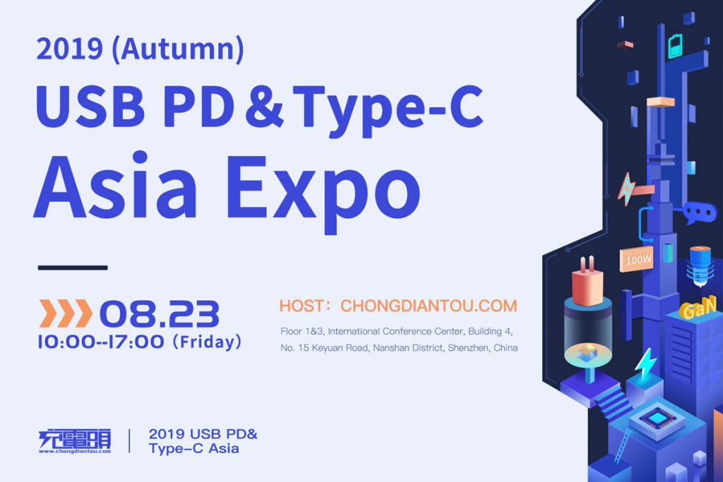 Welcome to 2019 Autumn USB-PD & Type-C Asia Expo-Chargerlab