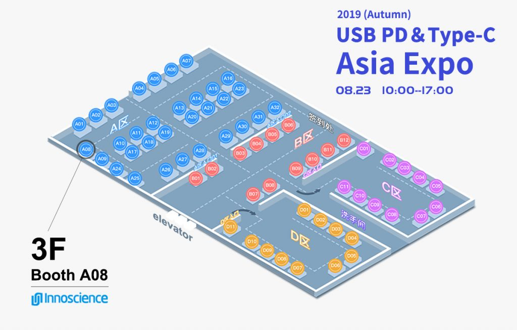 GaN Chips from China - Innoscience to Showcase Latest GaN Charger Solutions in 2019 Autumn USB-PD & Type-C Asia Expo-Chargerlab
