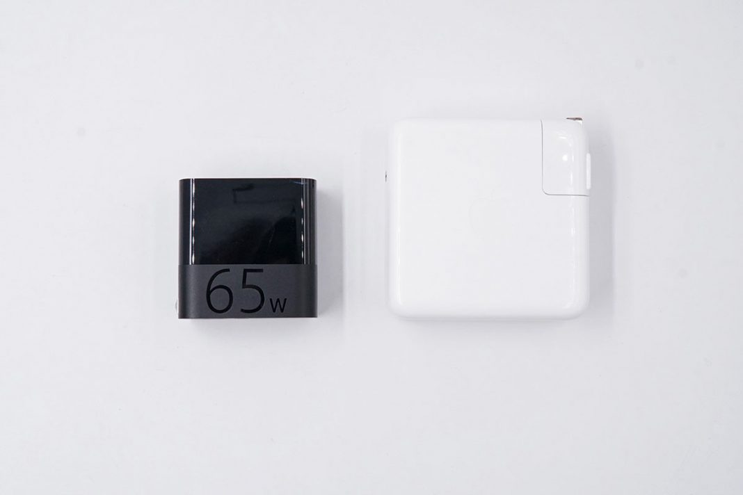 ZMI 65W PD Charger