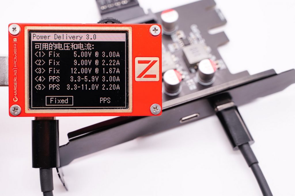 Review of ACASIS PCI-E Fast Charging Conversion Card - Hundreds of Millions of Chassis Support PD Fast Charging-Chargerlab