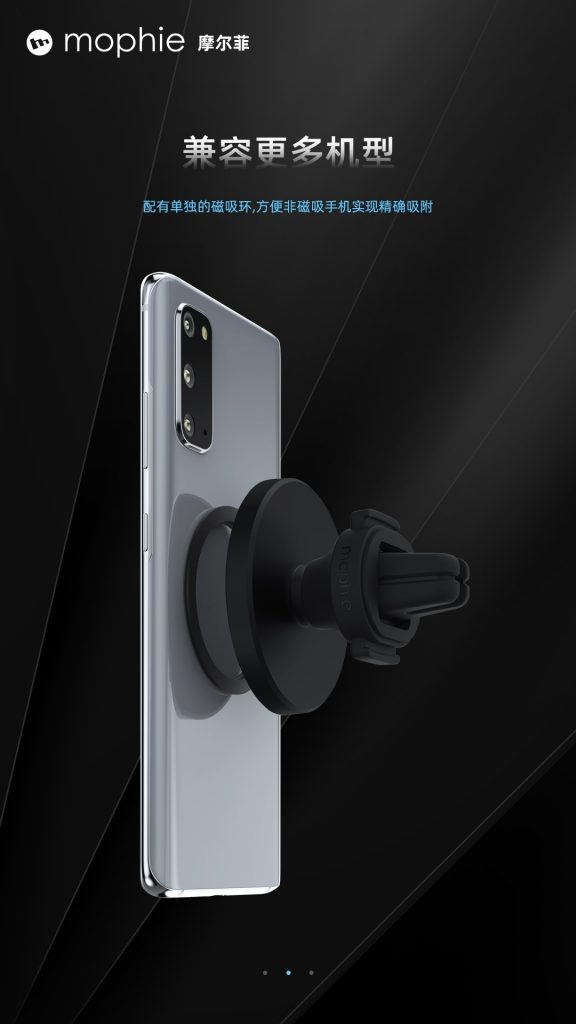 Mophie Launched a Magnetic Car Holder, Support Automatic Adsorption and Rotation-Chargerlab