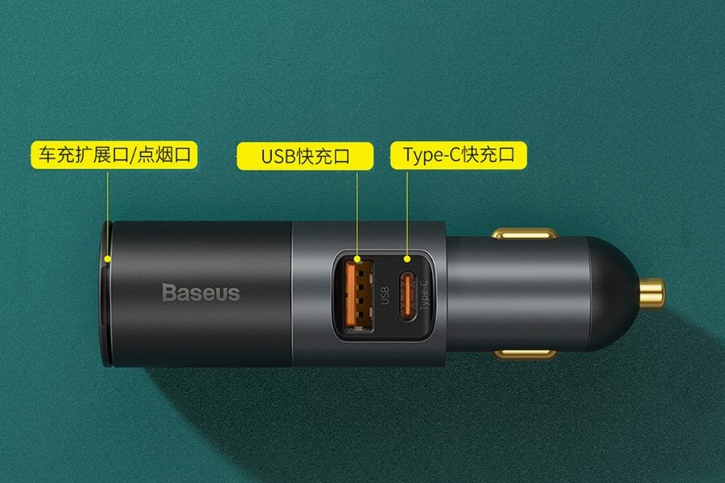 Baseus Launched 120W Car Charger With Expansion Port, Providing Additional Cigarette Lighters-Chargerlab