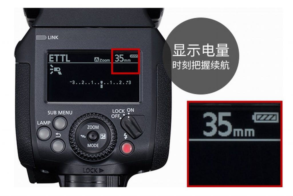 Canon Launches Speedlite EL-1 Flash, with Long Lithium Battery Life and Quick Recycling Time-Chargerlab