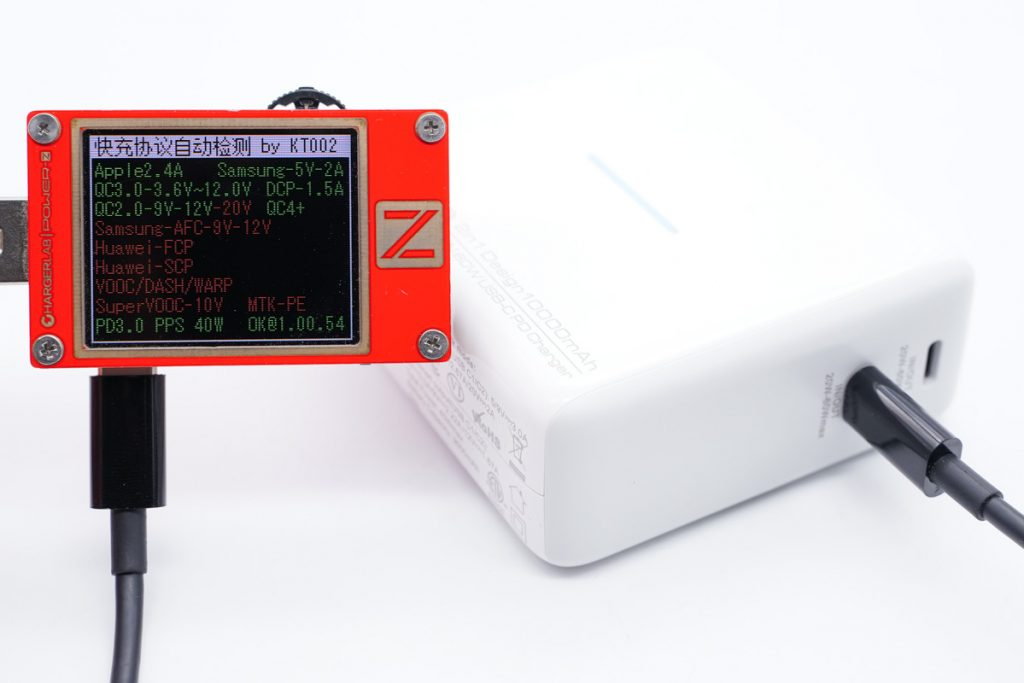 Teardown of L Lab Two-in-one 60W GaN Fast Charger With 10000mAh Power Bank-Chargerlab